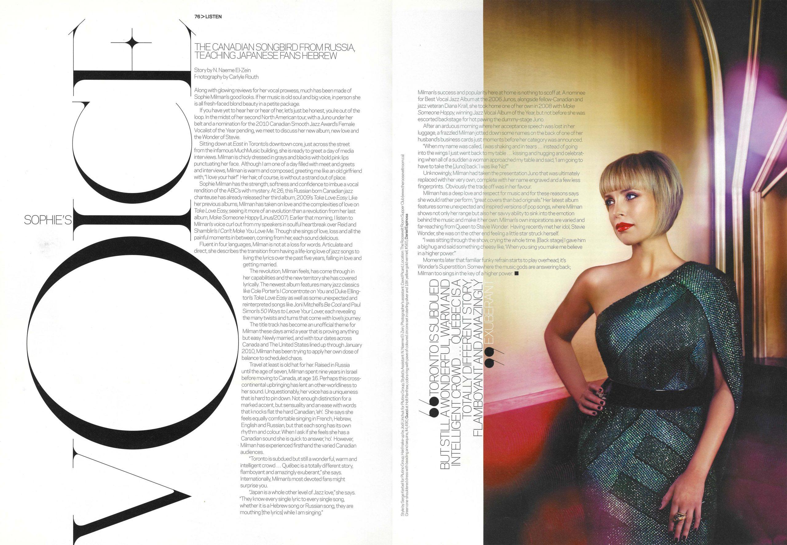 Lush Fashion & Art Article